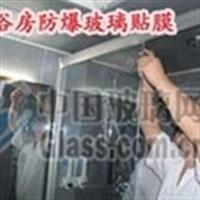 建筑玻璃贴膜的销售和施工