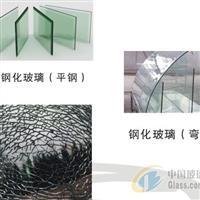 供应钢化彩色玻璃