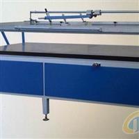 大型手动平面丝印机