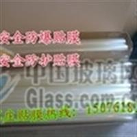 石家庄防止褪色建筑玻璃贴膜