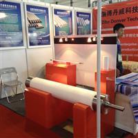 淄博丹威专业生产熔融石英陶瓷辊