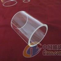 供应科研器材高硼硅玻璃管视筒50*4-6*80