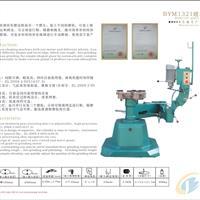 玻璃异形机(专业生产)