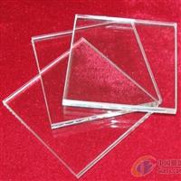 供應鋼化玻璃/鋼化玻璃產品/鋼化玻璃價格