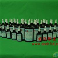 供应UV胶水,UV无影胶,UV紫外线胶水,水晶UV胶,太阳胶