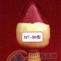 稀土拋光粉NT-99型