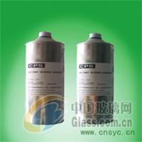 北京地区供给玻璃制版材料