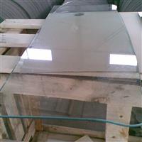 异形玻璃加工厂家 来图加工钢化玻璃