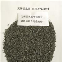 上海金刚砂