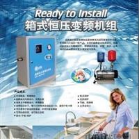 【福州】清洗机商家 各类清洗机
