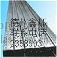 高频焊铝条鑫环中空玻璃较专业