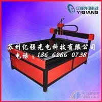 供应YQ-C1218广告雕刻机