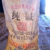 大量供应石家庄纯碱
