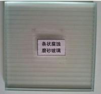 广州采购-8mm条状腐蚀磨砂玻璃