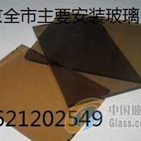 北京安装茶色玻璃 北京玻璃价格