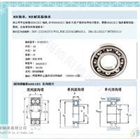 耐高温轴承NSK6008