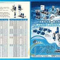 销售空压机电机