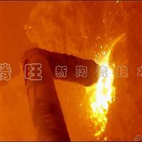 熔窑高温在线陶瓷焊补