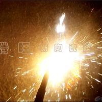窑炉在线高温陶瓷焊补厂家
