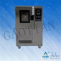 长沙高低温试验箱生产厂家