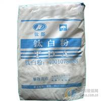 钛白粉TDA-120钛白粉