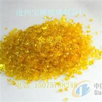 黄色彩色玻璃砂彩色玻璃颗粒筑路石块 金麦黄