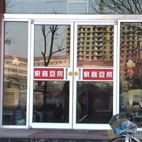 東莞餐廳門/東莞連鎖餐廳門廠家