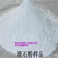 杭州滑石粉批发