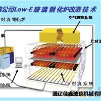 均质炉、钢化炉对流改造