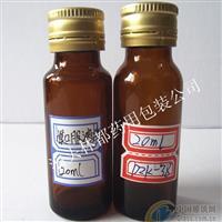 泊头林都现货供给20ml钠钙保健品口服液玻璃瓶