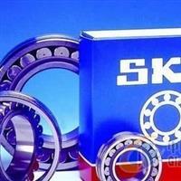 SKF进口轴承3304A
