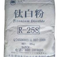 R258钛白粉