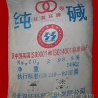 双环牌碳酸钠(纯碱)特价供应