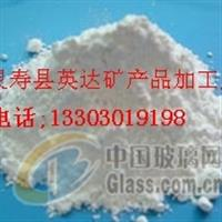 塑料用重钙粉,400目方解石粉