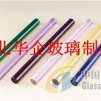 彩色玻璃管,玻璃棒