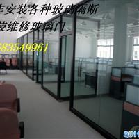 北京茶色玻璃价格定做安装玻璃