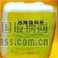 金博宝188_金博宝官网_188asia.com,抛光液,冰雕液