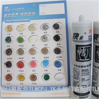 颜色玻璃胶美容胶玻璃胶防霉胶