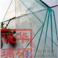 各种规格平弯钢化玻璃