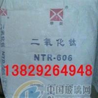 R606钛白粉