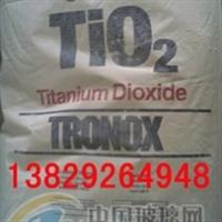R828钛白粉