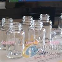 供应中性硼硅玻璃瓶