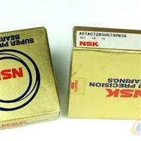 苏州NSK进口轴承