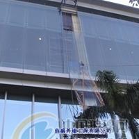 广州更换大平安彩票pa99.com大板钢化平安彩票pa99.com