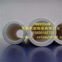 北波钢化炉专用配件陶瓷辊道