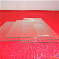 长期供应优质浮法玻璃3.5mm