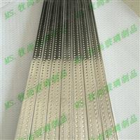 高频焊接中空铝条
