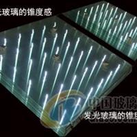 发光玻璃  智能玻璃
