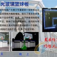 发光平安彩票pa99.com  发光篮球板