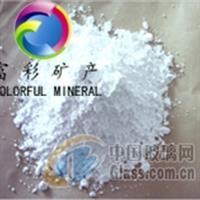 富彩胶粘剂粘接剂硅微粉价格报价